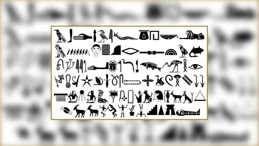 Egyptian symbols copy paste