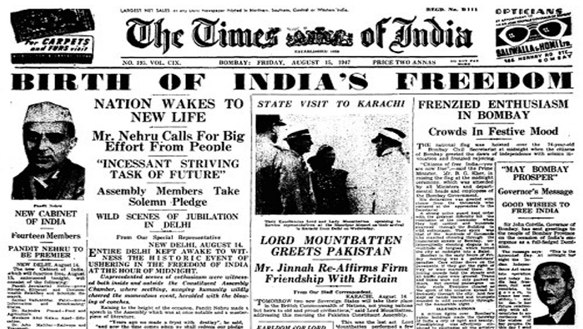 essays on 60years of indias independence Advertisements: essay on india after independence india is the world's largest democracy it is the only country in asia that has remained democratic ever since it attained its independence.