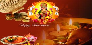 dhanteras-diwali-festival