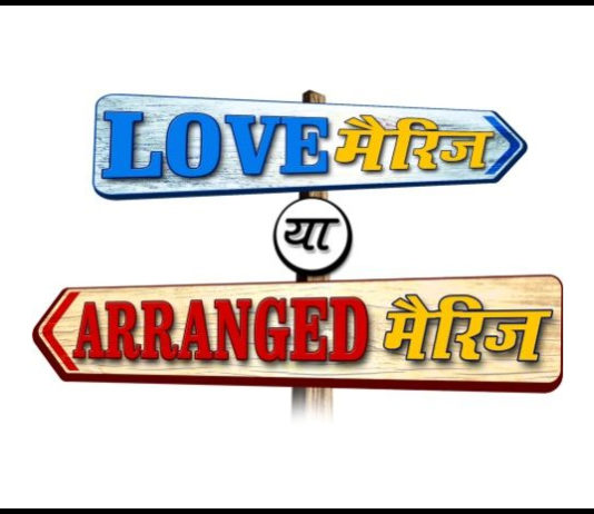 two-belief-in-marriage-system