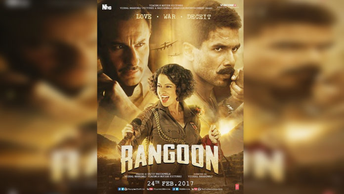 Rangoon | Trailer