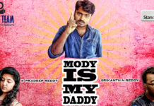modi-is-my-daddy