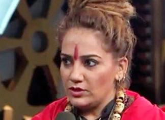 Sshivani-Durga