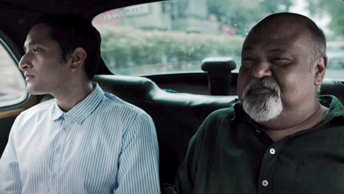 Anukul-Film-By-Sujoy-Ghosh