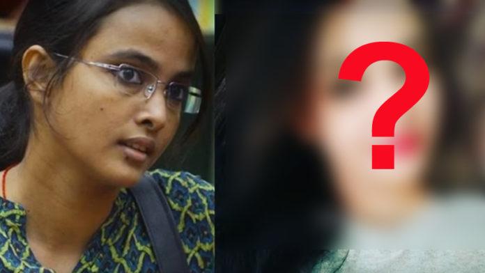 Jyoti-Kumari-Shocking-Trans
